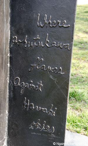 New Zealand Memorial, London.
