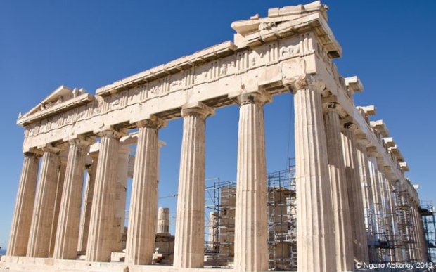 The Parthenon, Acropolis. Athens