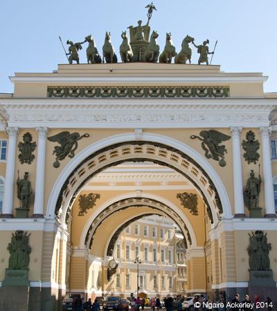 Arc in Dvortsovaya Ploshchad