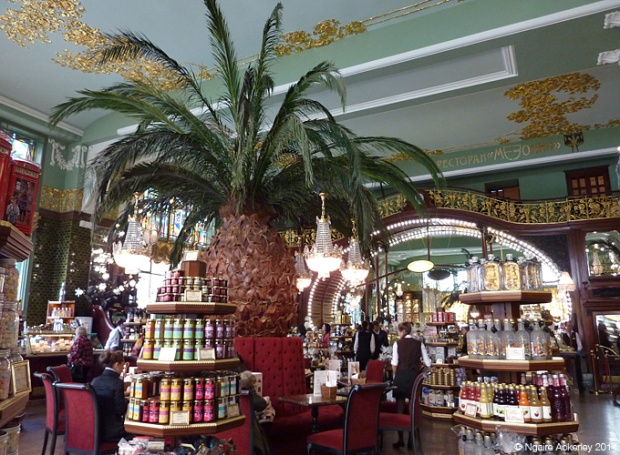 Yeliseev's Food Hall-room, Saint Petersburg
