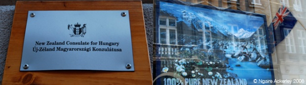 Finding a little piece of NZ in Budapest - we stayed next to the embassy!